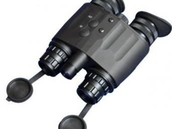 DN42120C 1X20 NIight Vision Binocular w/helmet